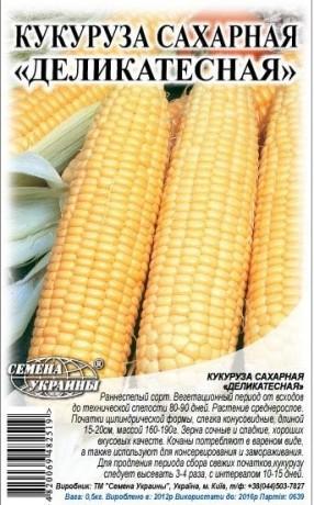 Семена Кукурузы сах. Деликатесная, 0,5 кг, ТМ Семена Украины