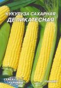 Семена Кукурузы Деликатесная, 20 г, ТМ Семена Украины