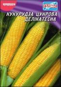 Семена Кукурузы Деликатесная, 30 г, ТМ Гелиос