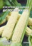 Семена Кукурузы Белоснежка F1, 20 г, ТМ Семена Украины
