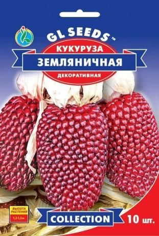 Семена Кукурузы Земляничная, 10 шт., TM GL Seeds, НОВИНКА