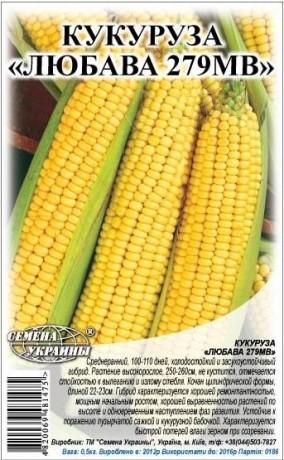 Семена Кукурузы корм. Любава 279МВ, 0,5 кг, ТМ Семена Украины
