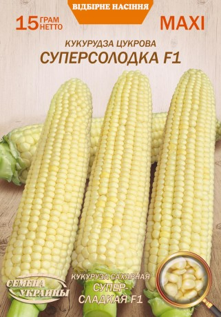 Семена Кукурузы Суперсладкая F1, 20 г, ТМ Семена Украины