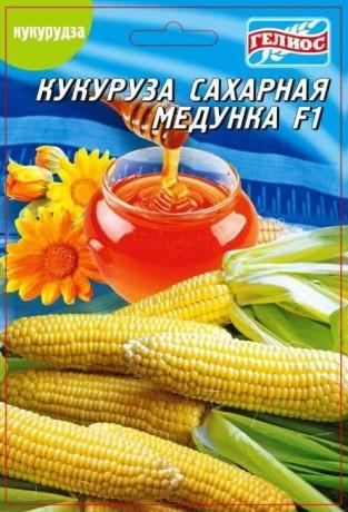 Семена Кукурузы Медунка F1, 20 г, ТМ Гелиос