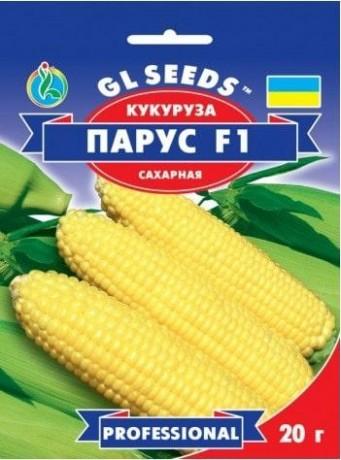 Семена Кукурузы Парус F1, 20 г, ТМ GL Seeds