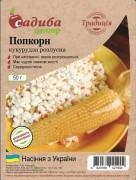 Семена Кукурузы Попкорн, 50 г, ТМ Садиба Центр