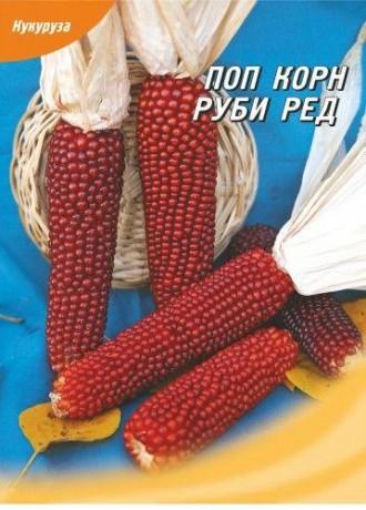 Семена Кукурузы Руби ред, 15 г, ТМ Гелиос