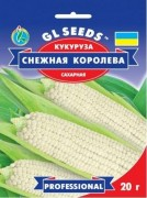 Семена Кукурузы Снежная Королева F1, 20 г, ТМ GL Seeds