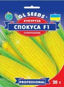 Семена Кукурузы Спокуса F1, 20 г, ТМ GL Seeds