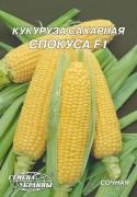 Семена Кукурузы Спокуса F1, 20 г, ТМ Семена Украины