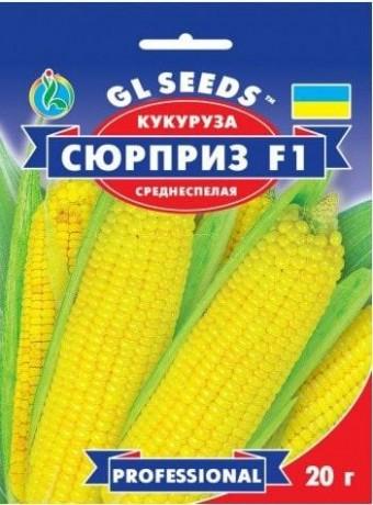 Семена Кукурузы Сюрприз F1, 20 г, ТМ GL Seeds