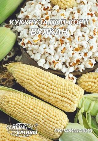 Семена Кукурузы Вулкан, 20 г, ТМ Семена Украины