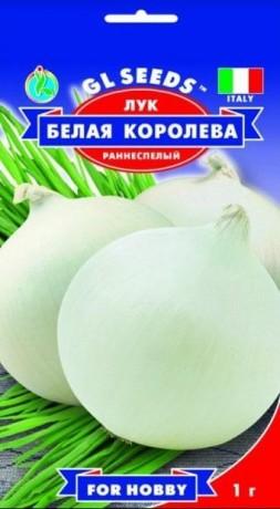 Семена Лука Белая королева, 1 г, ТМ GL Seeds