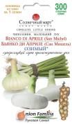 Семена Лука Бьянко ди Априле, 300 шт., ТМ Солнечный Март
