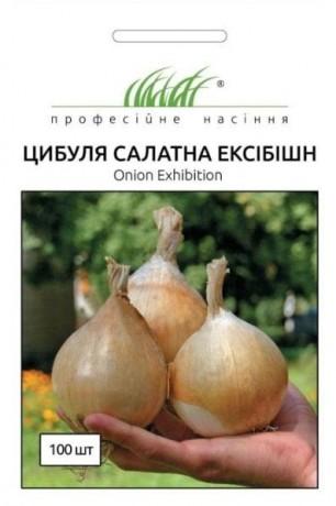 Семена Лука Эксибишн, 100шт, Bejo, Голландия, ТМ Професійне насіння