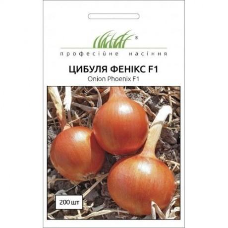 Семена Лука Феникс F1, 200 шт., Wing Seed, Голландия, ТМ Професійне насіння