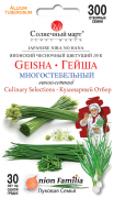 Семена Лука Гейша, 300 шт, ТМ Солнечный Март