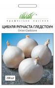 Семена Лука Гледстоун, 200 шт, Bejo, Голландия, ТМ Професійне насіння