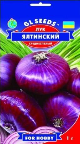Семена Лука Ялтинский, 1 г, ТМ GL Seeds