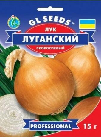 Семена лука Луганский, 10 г, ТМ GL Seeds