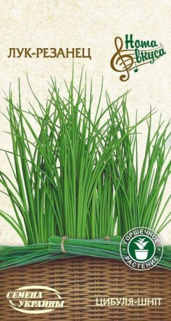 Семена Лук-резанец (шнитт-лук), 0,5 г, ТМ Семена Украины