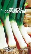 Семена Лука-порей Осенний гигант, 1 г, ТМ Семена Украины