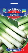 Семена Лука-Порей, 1 г, TM GL Seeds
