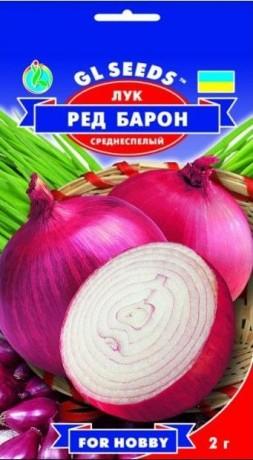 Семена Лука Ред барон, 1 г, ТМ GL Seeds