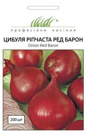 Семена Лука Ред Барон, 200 шт, Bejo, Голландия, ТМ Професійне насіння