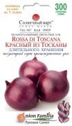 Семена Лука Красный из Тосканы, 300 шт, ТМ Солнечный Март