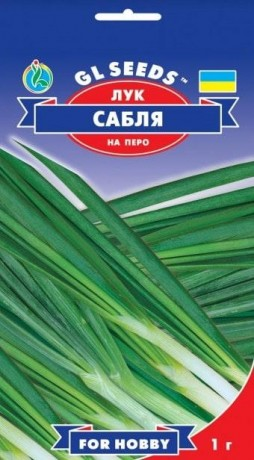 Семена Лука Сабля, 1 г, ТМ GL Seeds