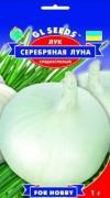 Семена Лука Серебряная луна, 1 г, ТМ GL Seeds