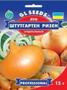 Семена лука Штутгартен Ризен, 10 г, ТМ GL Seeds