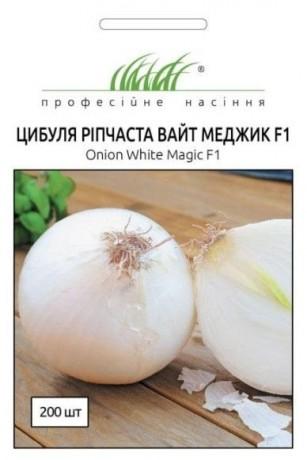 Семена Лука Вайт Меджик F1, 200шт, United Genetics, Италия, ТМ Професійне насіння