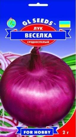 Семена Лука Веселка, 2 г, ТМ GL Seeds