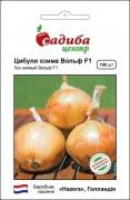 Семена Лука озимого Вольф F1, 100 шт, ТМ Садиба Центр