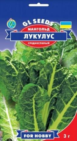 Семена Мангольда Лукулус, 3 г, ТМ GL Seeds
