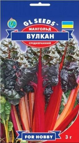 Семена Мангольда Вулкан, 3 г, ТМ GL Seeds