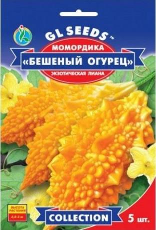 Семена Момордики Бешеный Огурец, 5 шт., ТМ GL Seeds