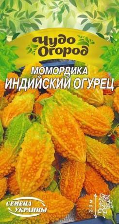 Семена Момордики, 1 г, ТМ Семена Украины