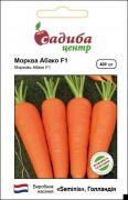 Семена Моркови Абако F1, 400 шт, ТМ Садиба Центр
