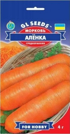 Семена Моркови Алёнка, 4 г, ТМ GL Seeds