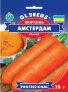 Семена Моркови Амстердам, 20 г, ТМ GL Seeds