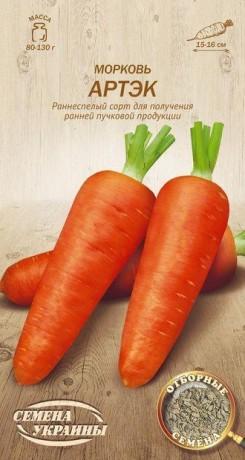 Семена Моркови Артэк, 2 г, ТМ Семена Украины
