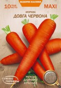 Семена Моркови Длинная красная, 10 г, ТМ Семена Украины