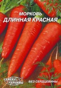 Семена Моркови Длинная красная, 20 г, ТМ Семена Украины