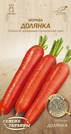 Семена Моркови Долянка, 2 г, ТМ Семена Украины