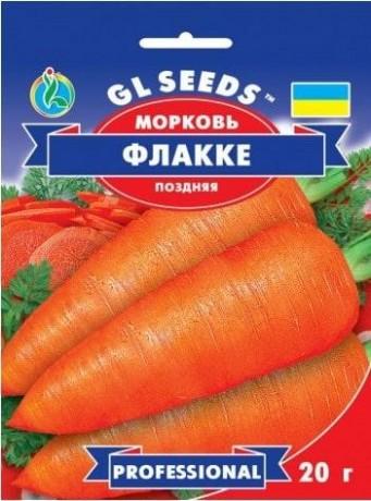 Семена Моркови Флакке, 20 г, ТМ GL Seeds