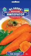 Семена Моркови Император, 3 г, ТМ GL Seeds