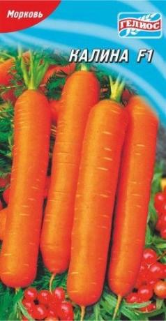 Семена Моркови Калина F1, 1000 шт., ТМ Гелиос